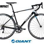 GIANT DEFY 1 COMPACT 2015 ALQUILER KANDANI IBIZA