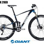 KANDANI RENT A BIKE: GIANT ANTHEM X 29ER 2015